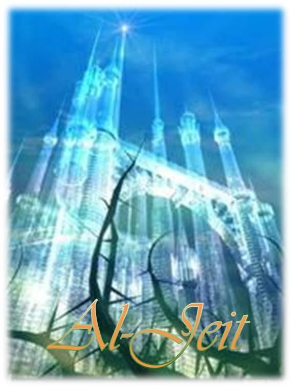 Al-Jeit et ses alentours