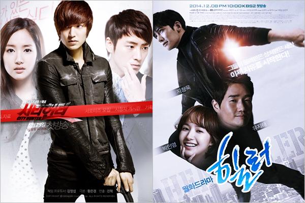 Duel dramas n°9