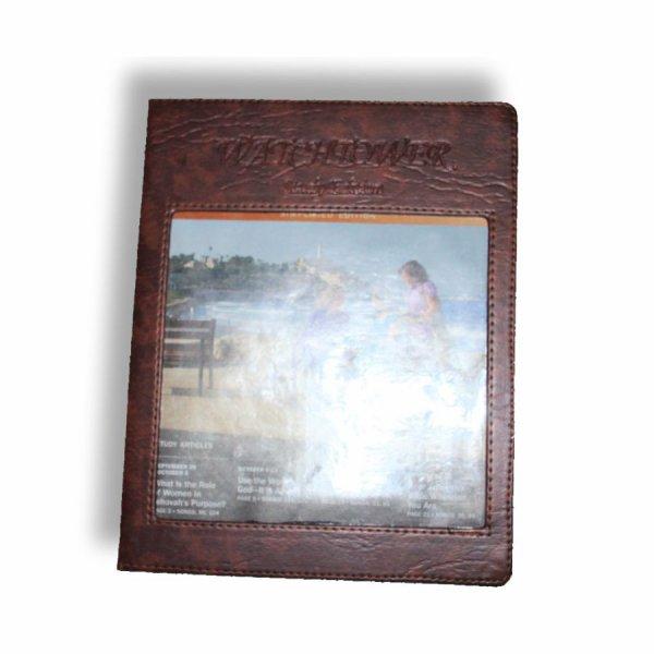 Couverture pour la tour de Garde édition d\'étude (jw.org) - Blog de ...