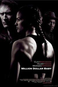 """Million dollar baby : """"Quelques fois, la meilleure façon de porter un coup, c'est de reculer. Mais à trop reculer, on finit par ne plus se battre."""""""