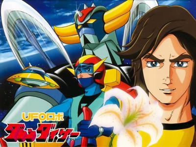 Très Blog de gi-five - L'histoire de l'animation japonaise en france et  SC75
