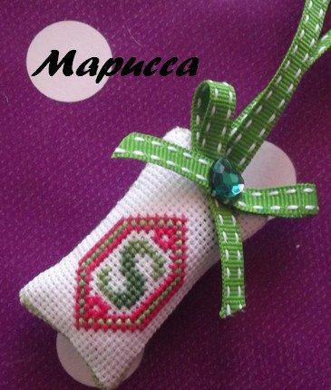 ♥ ♥ Ƹ̵̡Ӝ̵̨̄Ʒ ♥Ƹ̵̡Ӝ̵̨̄Ʒ ♥ cadeaux que j'avais fait ! ♥Ƹ̵̡Ӝ̵̨̄Ʒ ♥Ƹ̵̡Ӝ̵̨̄Ʒ ♥ ♥
