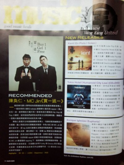 Tokio Hotel a Hong Kong