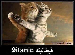 Titanic ;-)