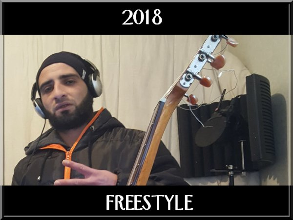 Inedit / FREESTYLE 2018 (2018)