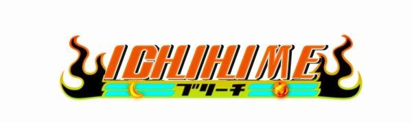 Nouveau logo IH !