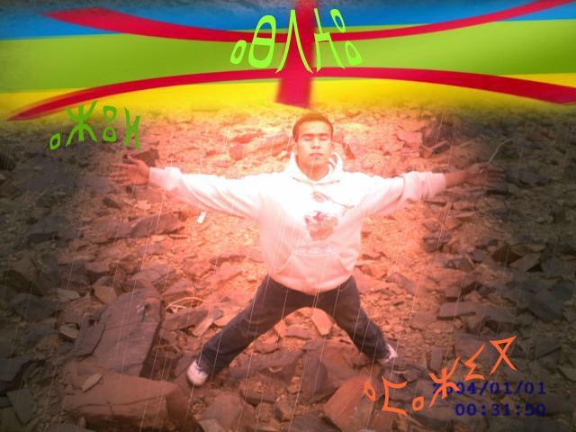 AbdoU*AmaZigh*AbdoU