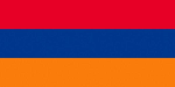 Les Arméniens de la Drôme et alentours sur Facebook