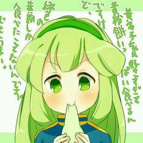 kinako123  fête ses 16 ans demain, pense à lui offrir un cadeau.Aujourd'hui à 20:41