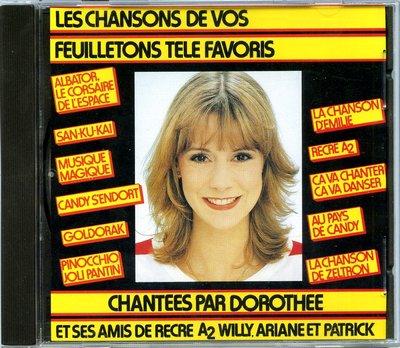 Dorothée et ses amis de Récré A2 chantent… // 1980