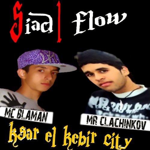 SIad-L-Flow