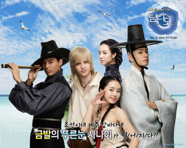 Tamra The Island DDL Vostfr Complet - KDrama