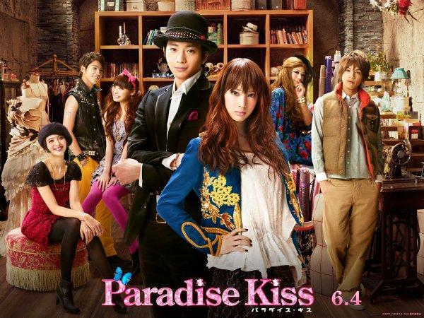Paradise Kiss DDL Vostfr Complet - JMovie