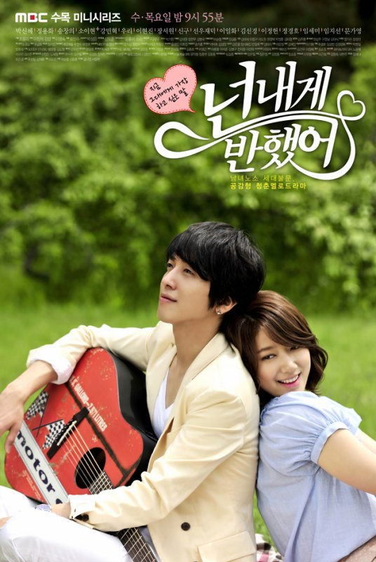 You've Fallen for Me DDL Vostfr Complet - KDrama