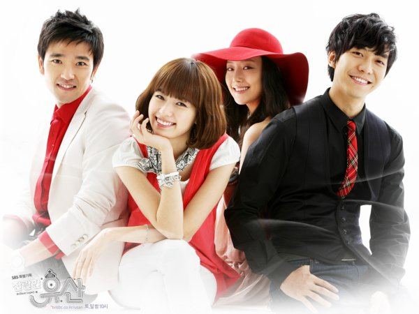 Shining Inheritance Streaming + DDL Vostfr Complet - KDrama