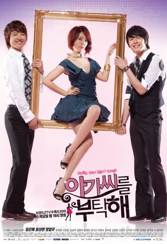 Take Care of the Young Lady DDL Vostfr Complet - KDrama