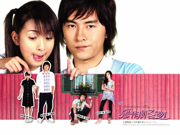 It Started with a Kiss Streaming + DDL Vostfr Complet - TwDrama