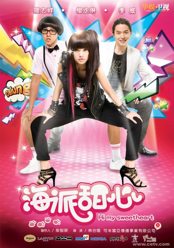 Hi My Sweetheart Streaming + DDL Vostfr Complet - TwDrama