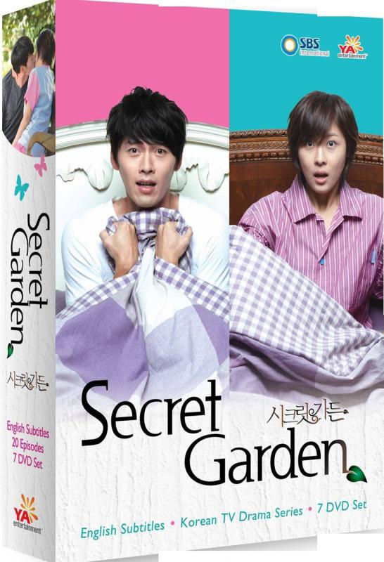 Secret Garden DDL Vostfr Complet - KDrama