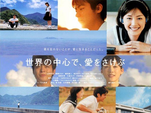Sekai No Chuushin De, Ai Wo Sakebu Streaming + DDL Vostfr Complet - JDrama