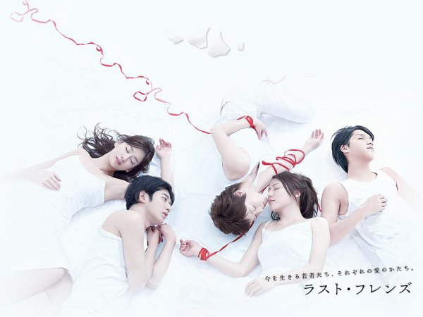 Last Friends Streaming + DDL Vostfr Complet - JDrama