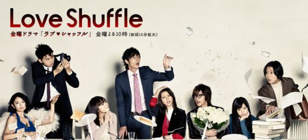 Love Shuffle DDL Vostfr Complet - JDrama