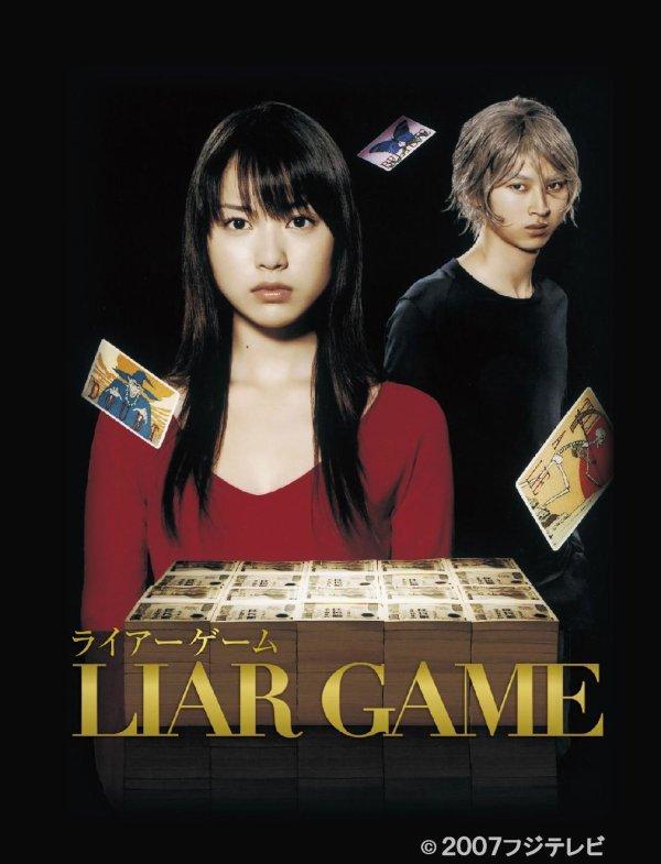Liar Game DDL Vostfr Complet - JDrama