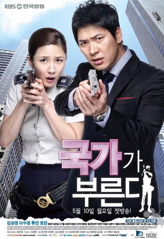 Secret Agent Miss Oh DDL Vostfr Complet - KDrama