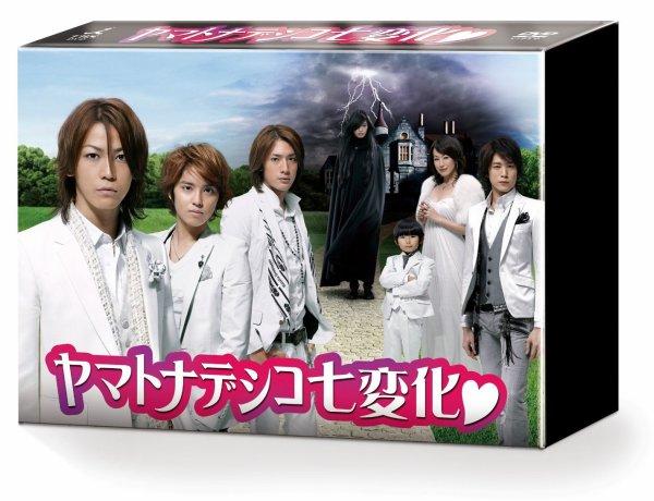 Yamato Nadeshiko Shichi Henge DDL Vostfr Complet - JDrama