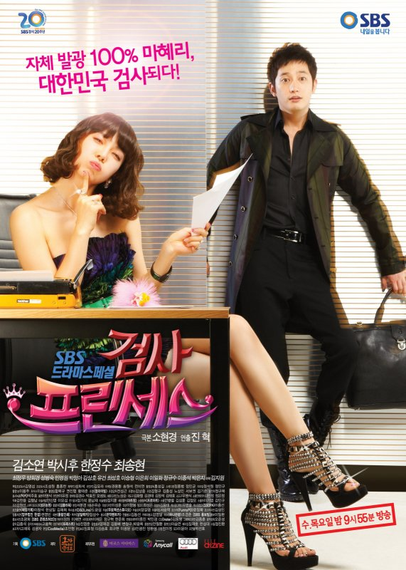 Prosecutor Princess Streaming + DDL Vostfr Complet - KDrama