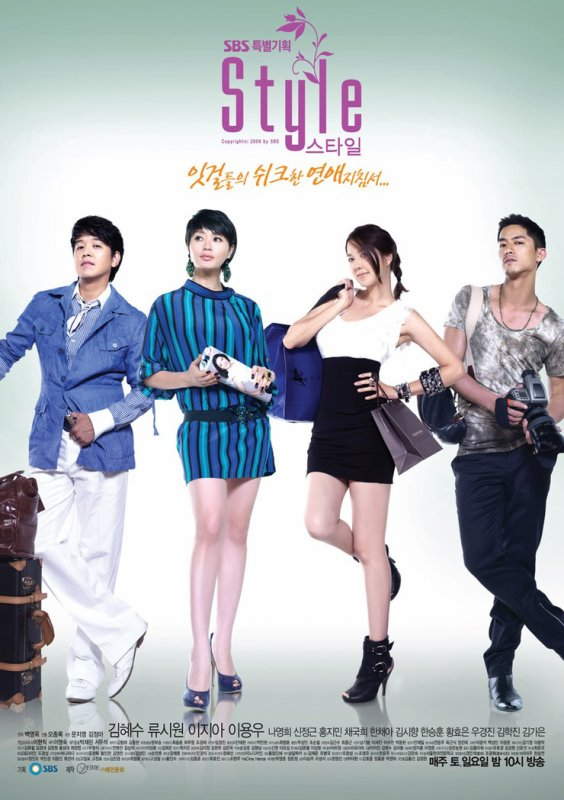 Style Streaming + DDL Vostfr Complet - KDrama