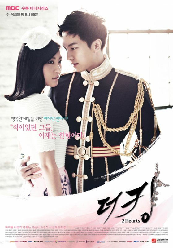 The King 2 Hearts Streaming + DDL Vostfr Complet - KDrama