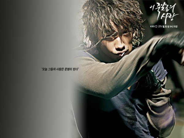 A Love To Kill DDL Vostfr Complet - KDrama