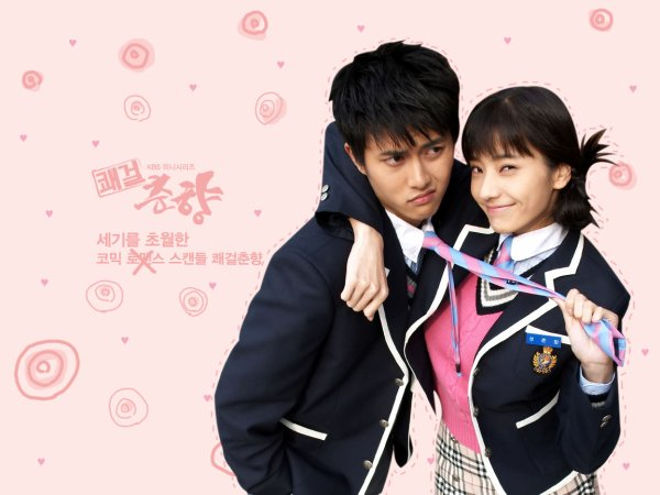 Delightful Girl Choon Hyang Streaming + DDL Vostfr Complet - KDrama