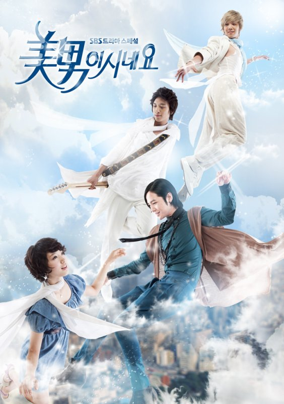You're Beautiful Streaming + DDL Vostfr Complet - KDrama