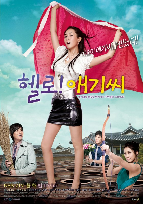 Hello! Miss DDL Vostfr Complet - KDrama