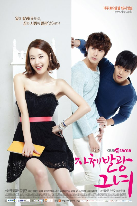 My Shining Girl DDL Vostfr Complet - KDrama