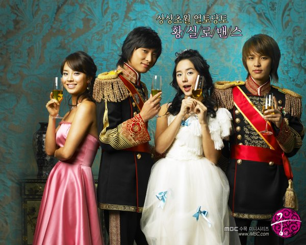 Goong Streaming + DDL Vostfr (Torrent) Complet - KDrama
