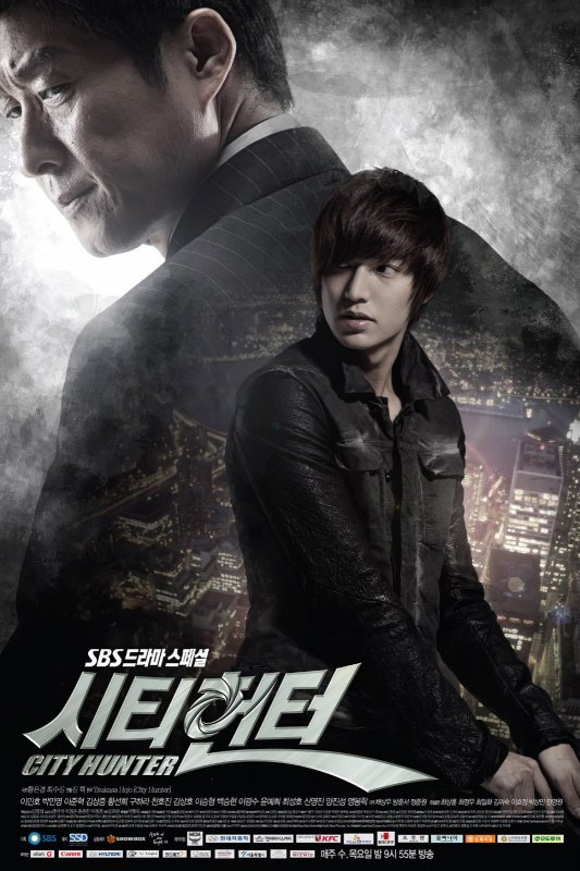 City Hunter Streaming + DDL Vostfr Complet - KDrama