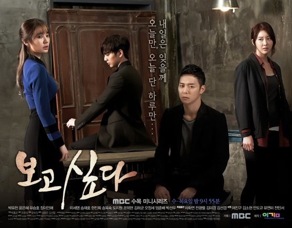 I Miss You Streaming Vostfr Complet - KDrama