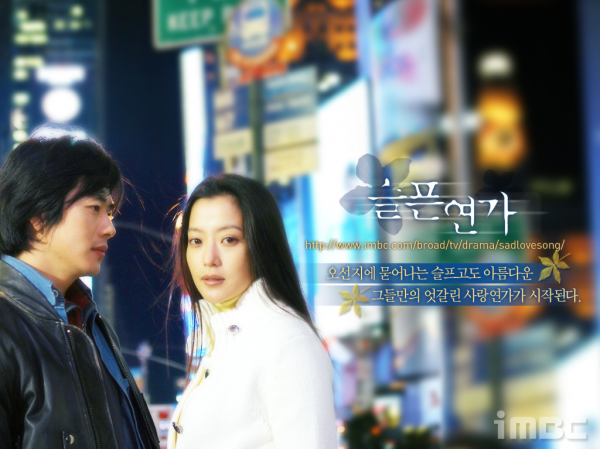 Sad Love Song DDL Vostfr Complet - KDrama