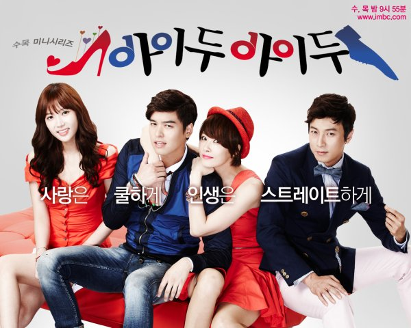 I Do, I Do Streaming + DDL Vostfr Complet - KDrama