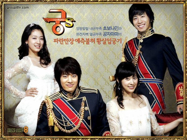 Goong S DDL Vostfr Complet - KDrama