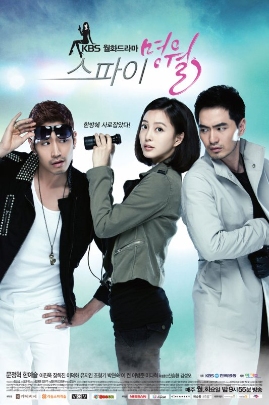 Myung Wol the Spy DDL Vostfr Complet - KDrama