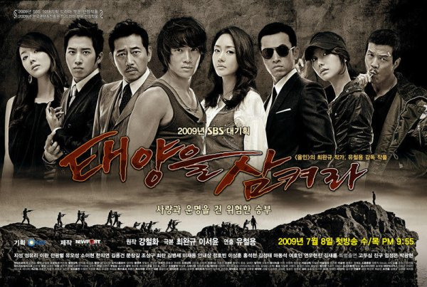 Swallow The Sun Streaming + DDL Vostfr Complet - KDrama
