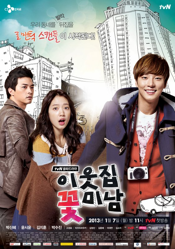 Flower Boy Next Door Streaming + DDL Vostfr Complet - KDrama