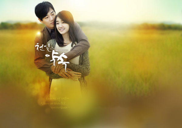 A Thousand Day's Promise DDL Vostfr Complet - KDrama
