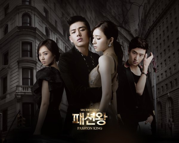 Fashion King Streaming + DDL Vostfr Complet - KDrama
