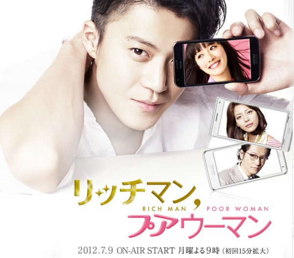 Rich Man, Poor Woman Streaming + DDL Vostfr Complet - JDrama