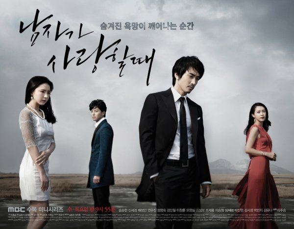 When a Man Loves DDL Vostfr Complet - KDrama
